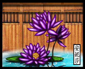 Super Coloring's Water Lilly 22 - Done