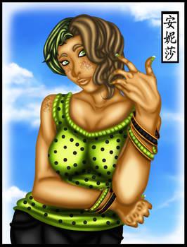 Kiwi Girl Art Trade