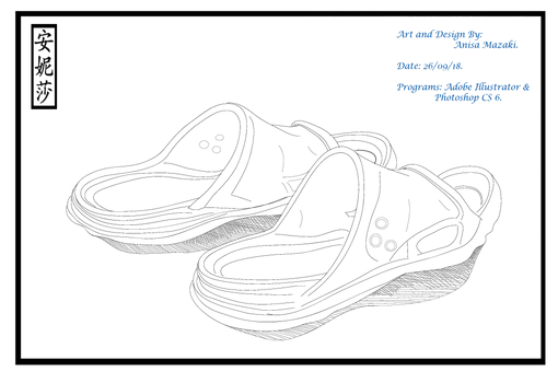 Digital Dad's Slippers - Lineart