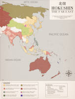 Hokushin: East Asia 1943 by mdc01957