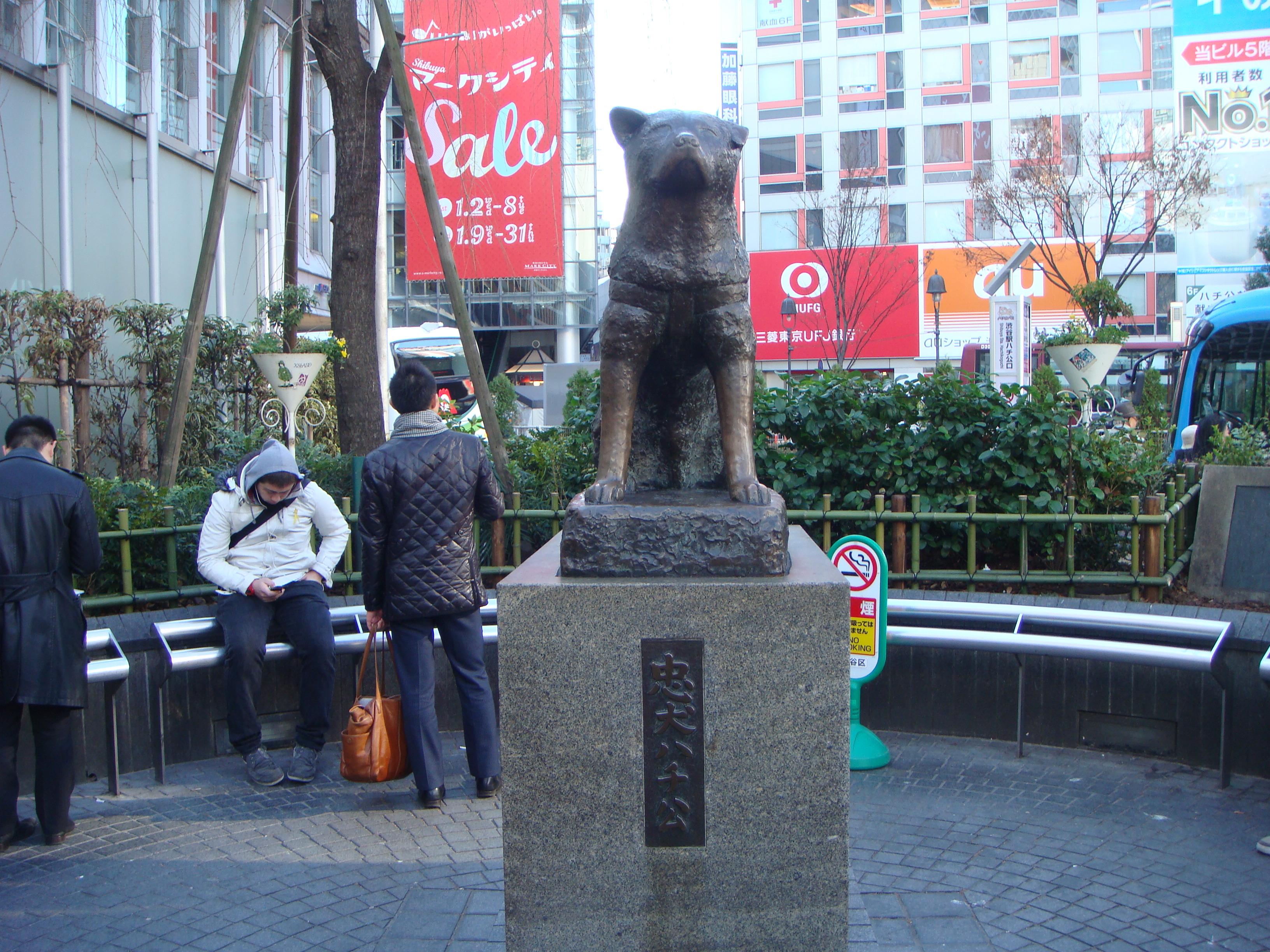 Shibuya - Hachiko Statue by mdc01957 on DeviantArt