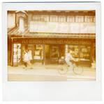 Little Edo Silk Screen by annunaki