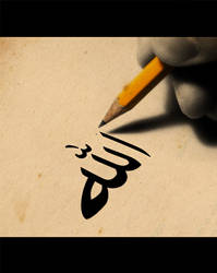 Allah By Saesm by rpars