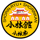 Shorinkan by TimelordWitch10