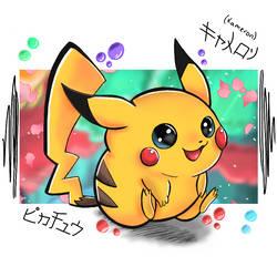 IbisPaintX] Pikachu