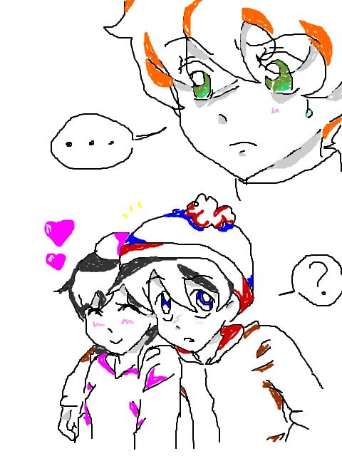 Jealousy by Chocotorta