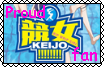 Keijo stamp by tultsi93