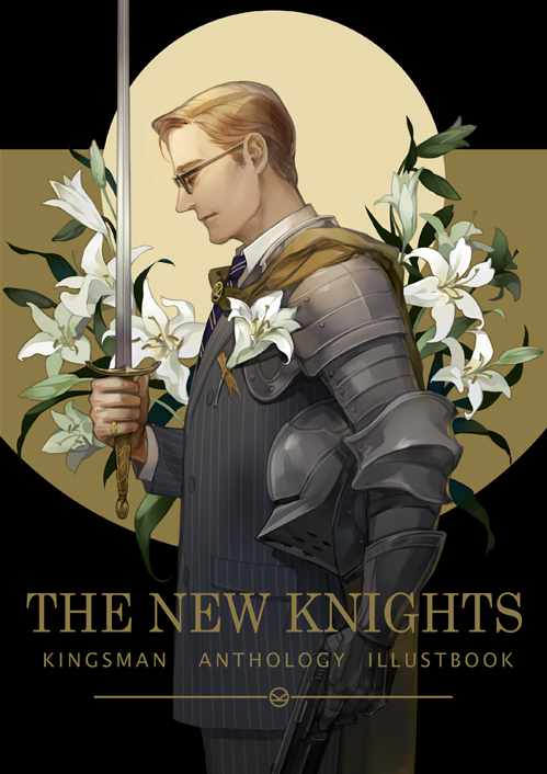 THE NEW KNIGHT by gtako