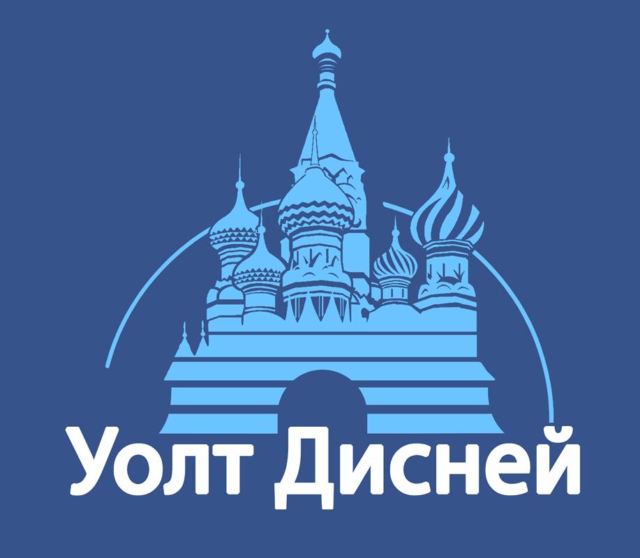 Soviet Disney by edgarascensao