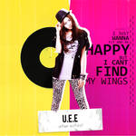 After School -  Uee