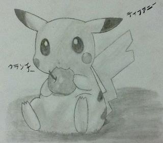 Pikachu by xXxEmoSweetheartxXx