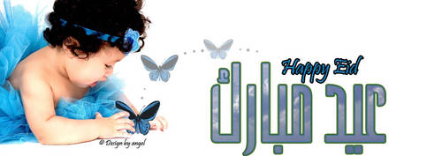 Eid card blue girl 2