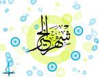 Share alkhaer