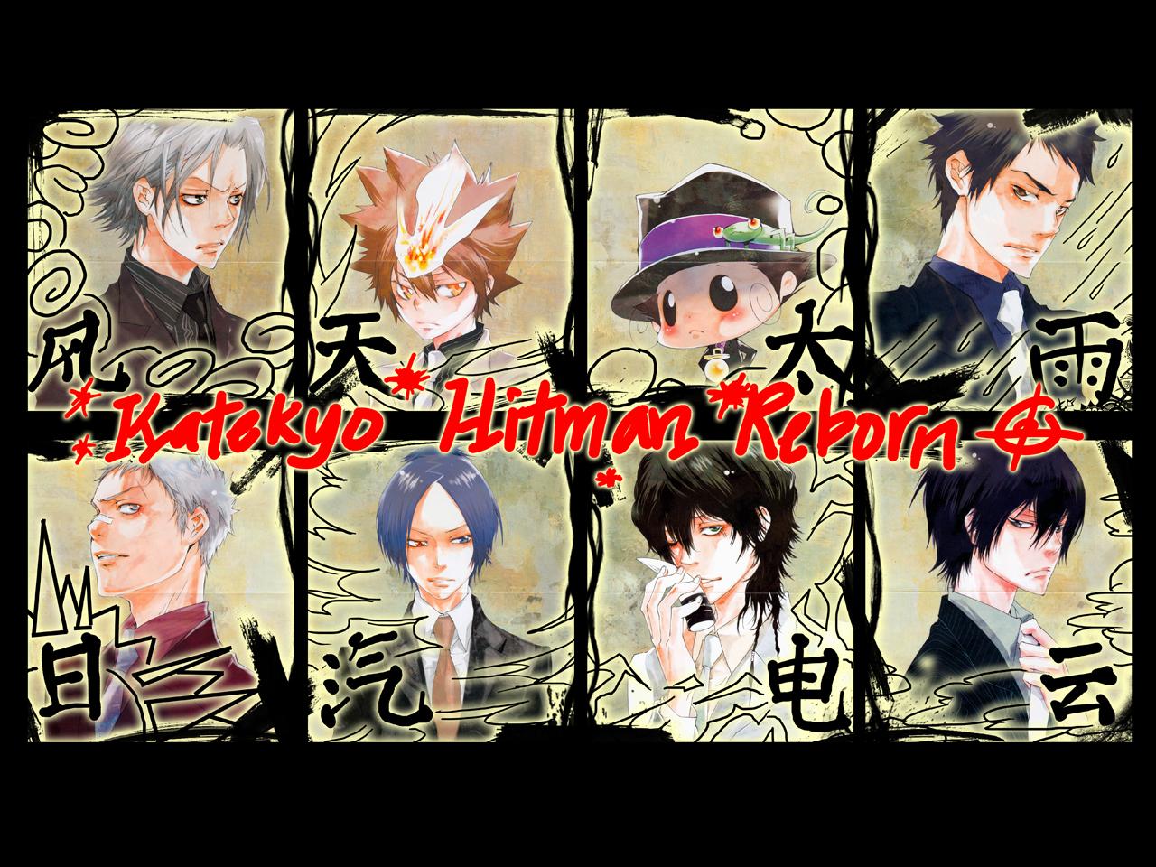 http://fc08.deviantart.com/fs23/f/2007/328/4/6/Katekyo_Hitman_Reborn_WP_ver2_by_piku_chan.jpg