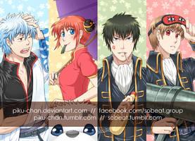 Gintama Bookmarks (preview) by piku-chan