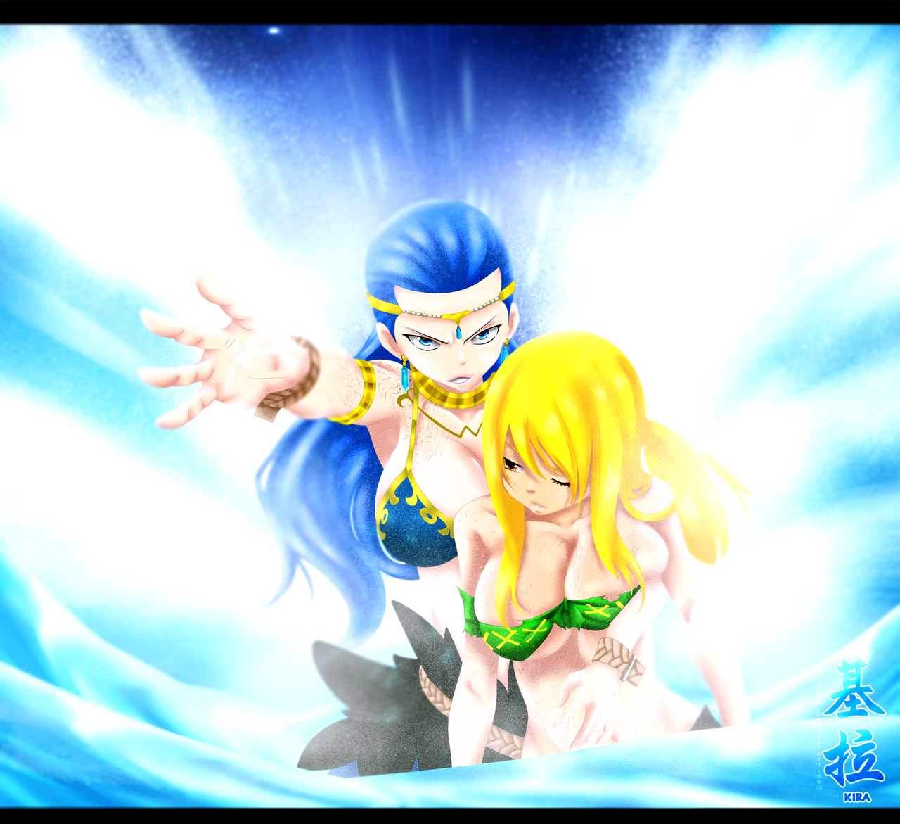 Lucy Heartfilia And Aquarius Color By Kira015 On DeviantArt