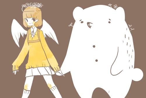 follow me by Usato