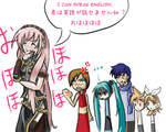 VOCALOID LUKA-Sing In English
