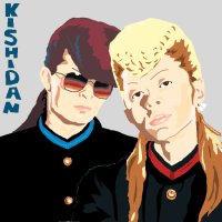 Kishidan - Vector by dussydelf