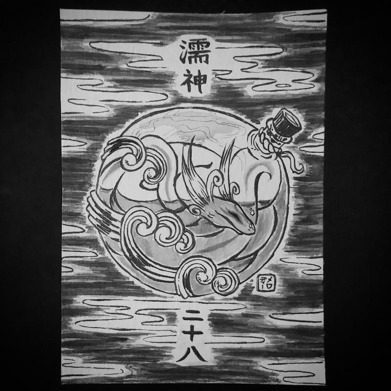 InkTober Day 28 --- Nuregami. by meriimerodii