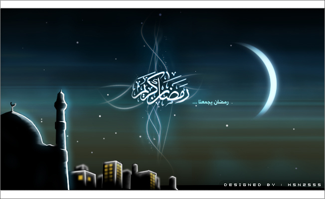 رمضان يجمعنا Ramadan_Kareem_by_hsn2555