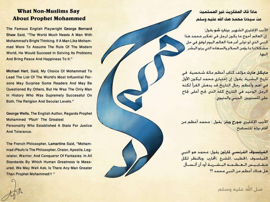 prophet muhammad  the greatest man in history by marshal0