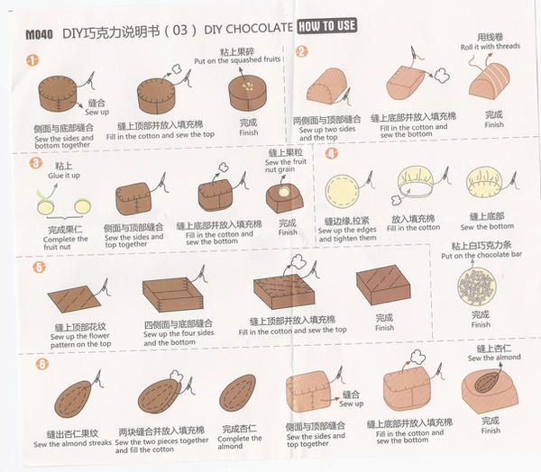 TUTORIAL CUCITO Cioccolatini E Torte A Volonta