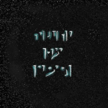 Brotherhood Logo Design