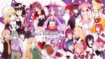 Happy Birthday Kiracchiiiiiii