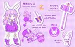 CMYQ: Fujiko sheet