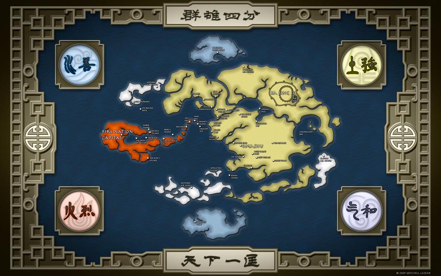World of Avatar by MitchellLazear