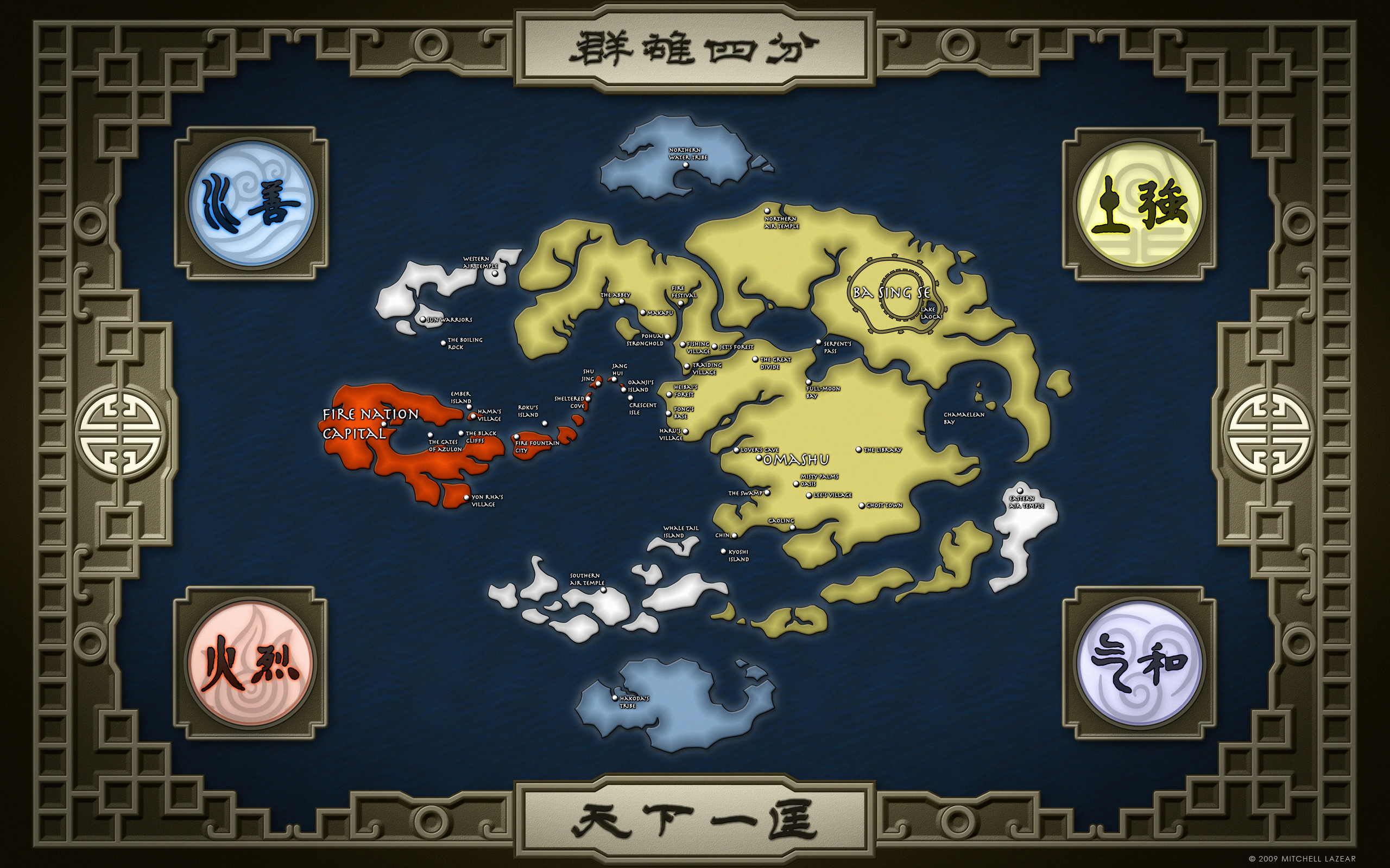 This is the best Avatar map I 39 ve seen High resolution color coded natio