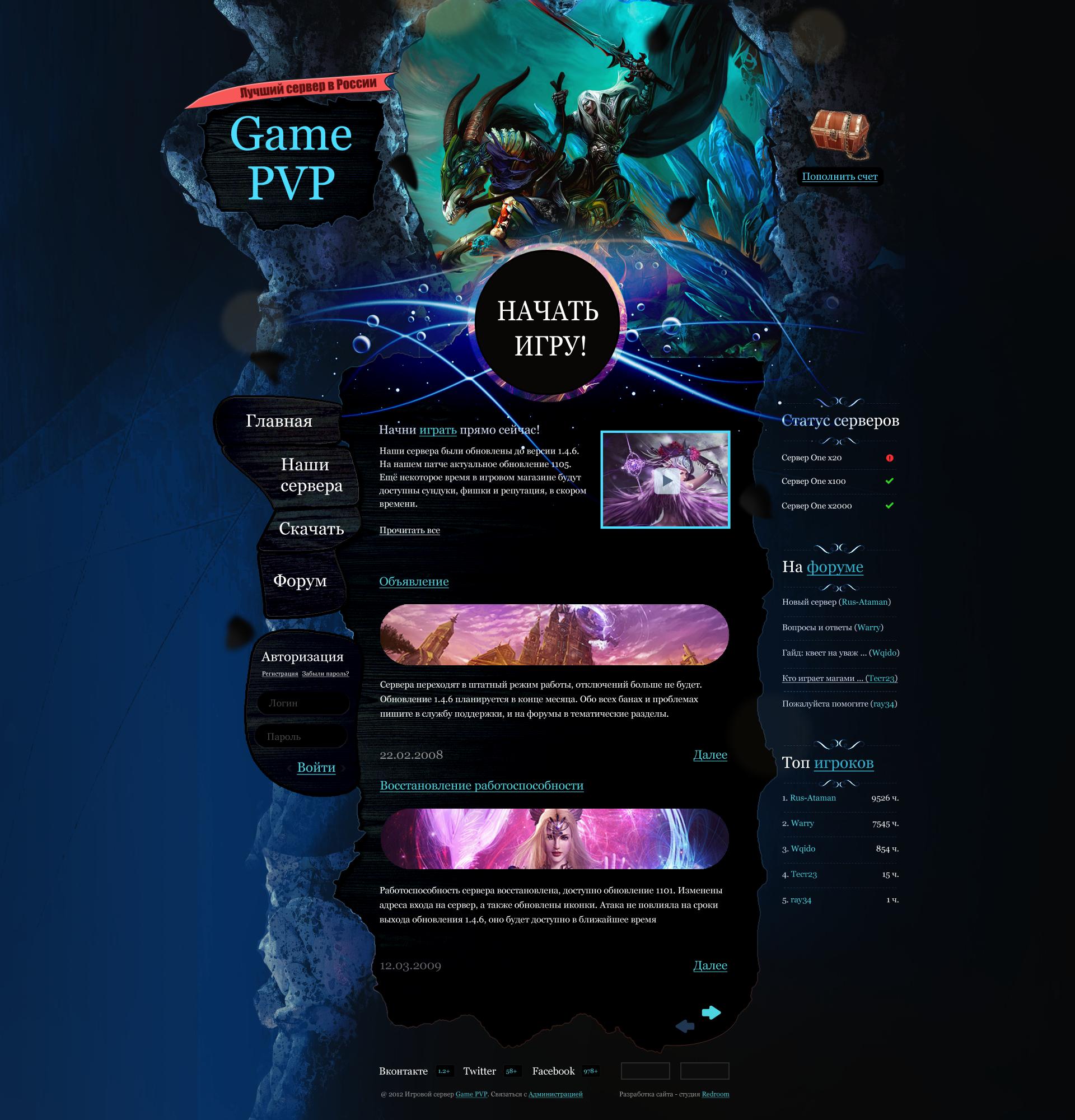Free Game Website Template. 30 stunning online games website ...
