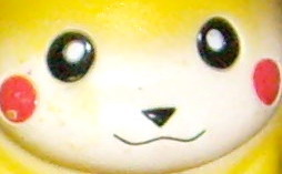 Look, its Pikachu by archaenimbus