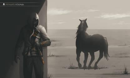 Gipsy assassin