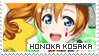 Circus Honoka by YuikoHeartless