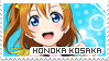 Dance Honoka by YuikoHeartless