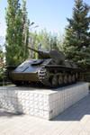 WWII Soviet tank memorial stock #1