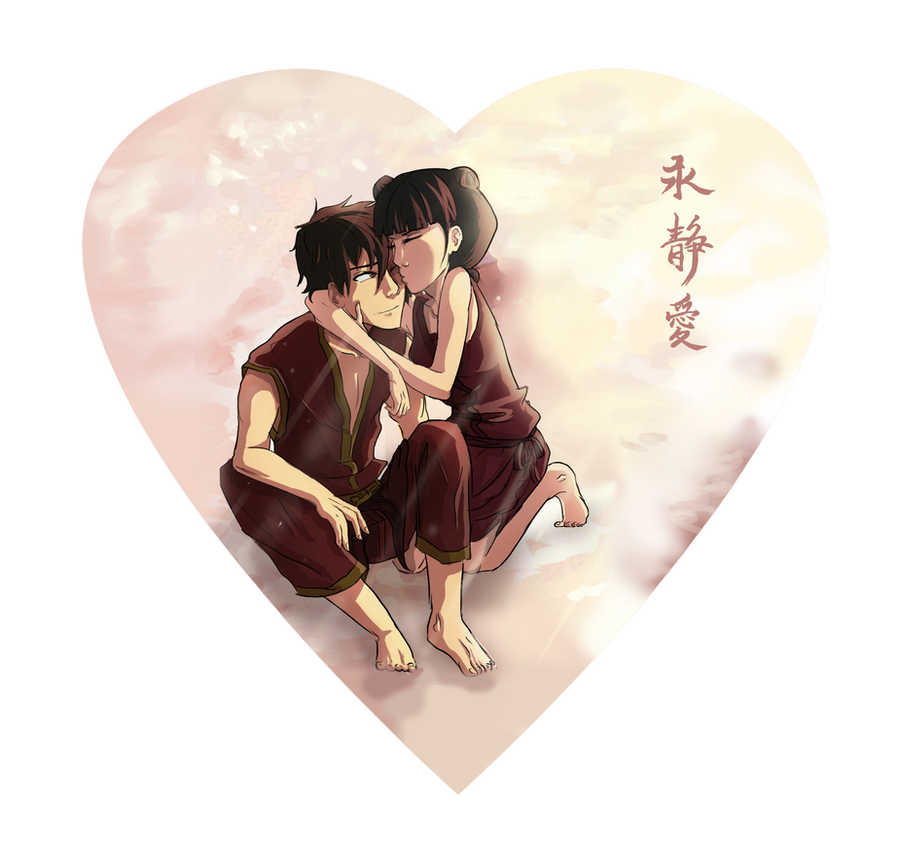 Maiko Valentine by akszirules