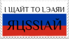 STAMP - I want to learn russian (faux cyrillic)
