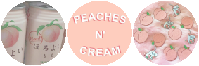 Peachy by IoveIetter