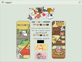 [Cat Collector] + Non-Core Custom Box Code + [F2U] by IoveIetter