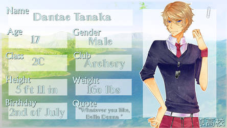 :IH: Dantae Tanaka Application