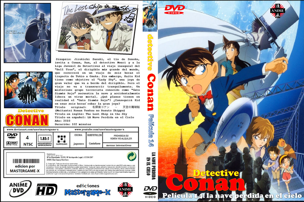 DETECTIVE CONAN MOVIE 14 COVER DVD by MASTERGAME-X on DeviantArt