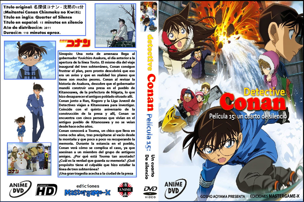 DETECTIVE CONAN MOVIE 15 COVER DVD by MASTERGAME-X on DeviantArt