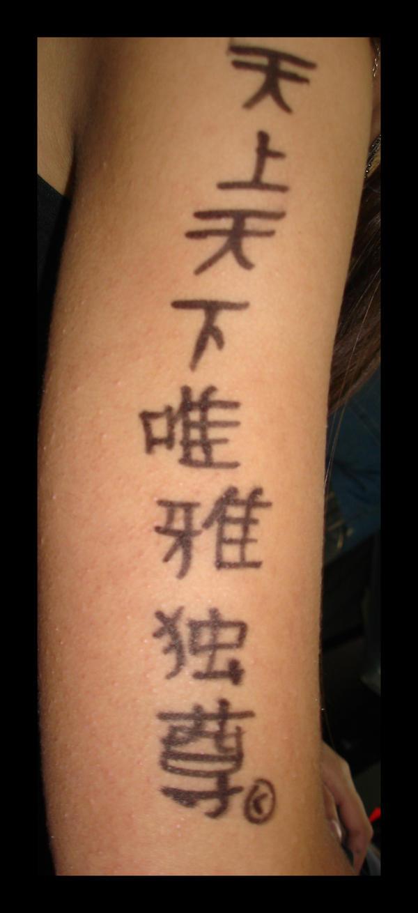 Miyavi tattoos 1 by fluffykikyo on deviantart for Miyavi tattoos gallery
