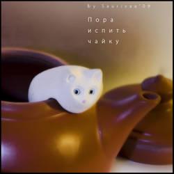 It's tea time by saurivaa