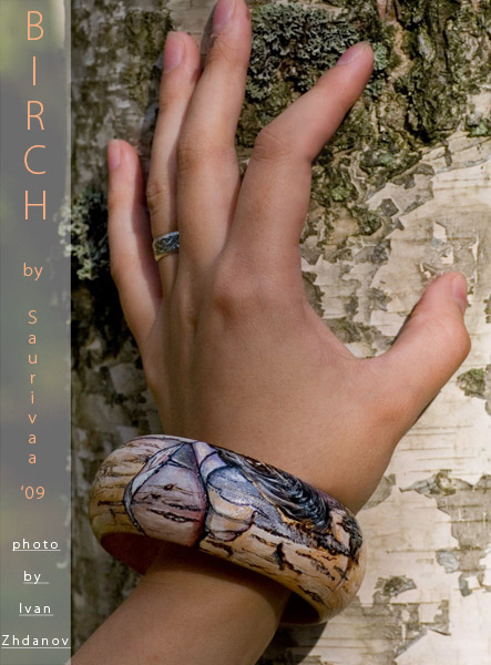 Birch bracelet - 3