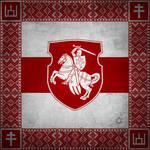 Presidential Standard Of Belarus [Fictional]