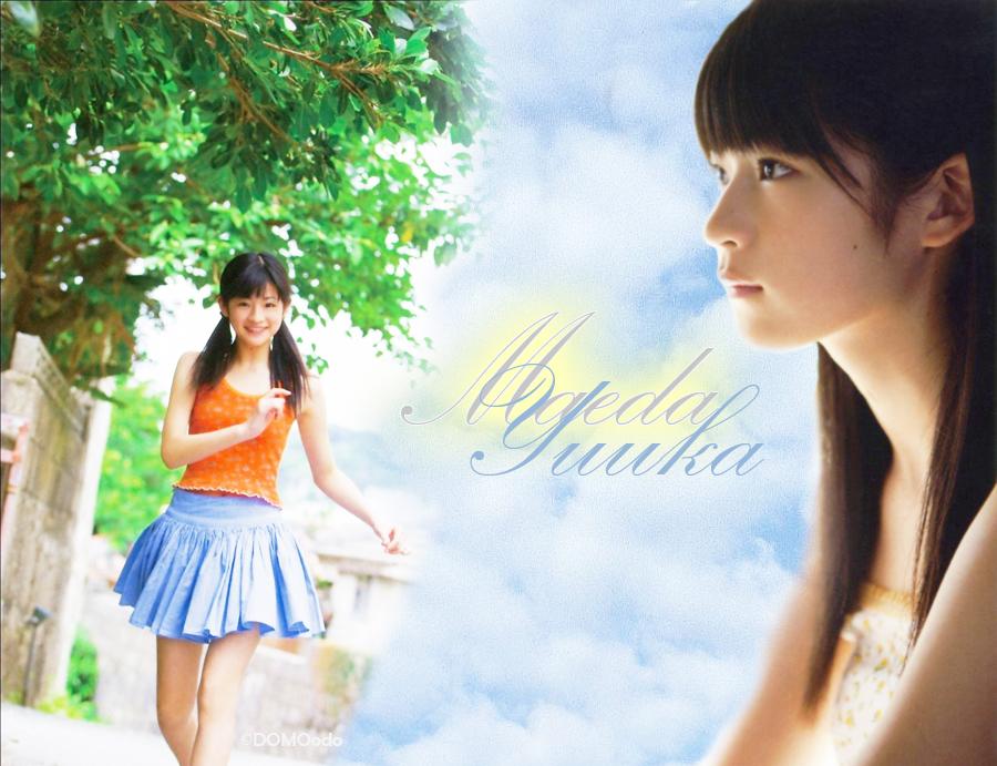 Maeda Yuuka Wallpaper by DOMOodo